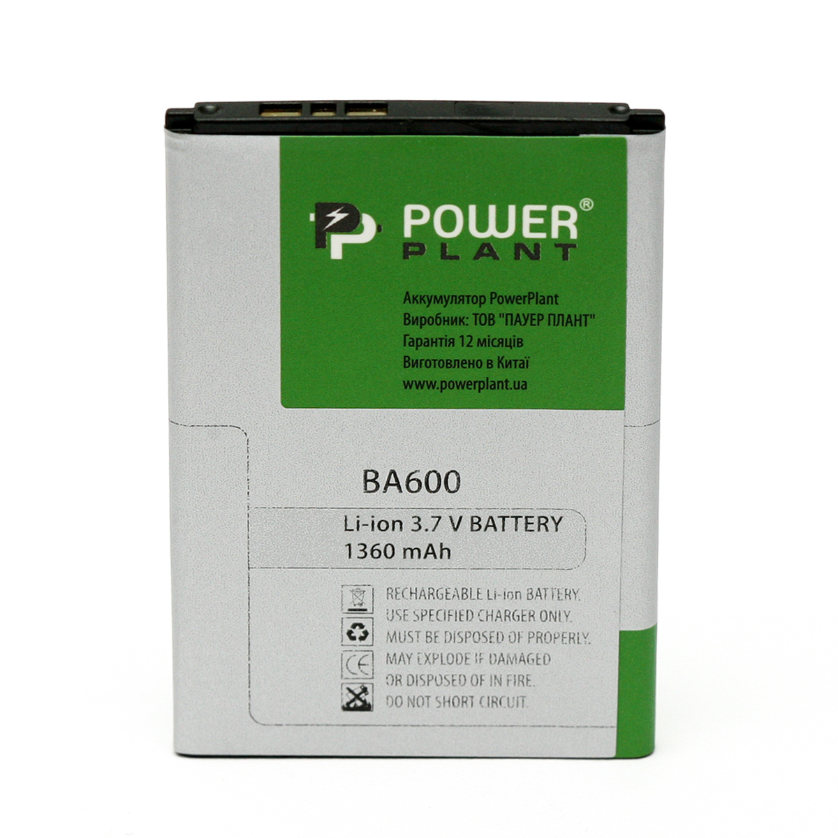 Купить Аккумулятор PowerPlant Sony Ericsson ST25i (BA600) 1360mAh