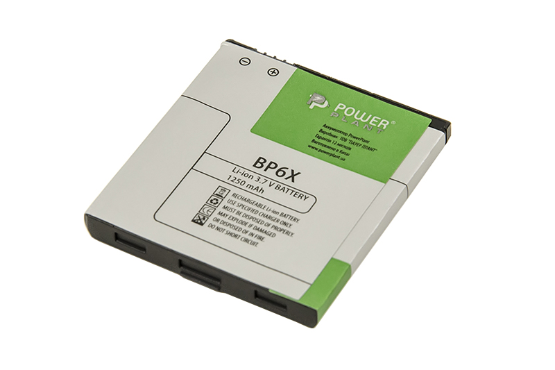 Купить Аккумулятор PowerPlant Motorola DROID A855 (BP6X) 1250mAh