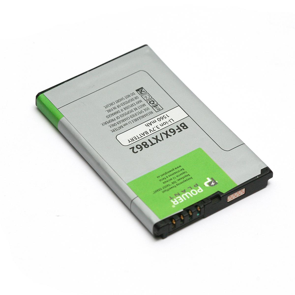 Купить Аккумулятор PowerPlant Motorola XT862 (BF6X) 1560mAh