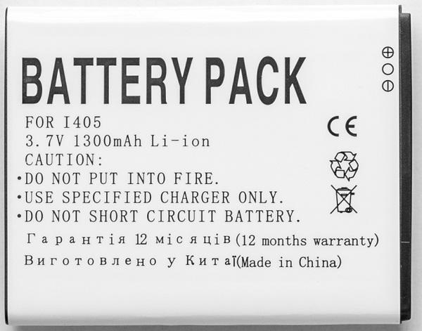 Купить Аккумулятор PowerPlant Samsung i405 (EB505165YZ) 1300mAh
