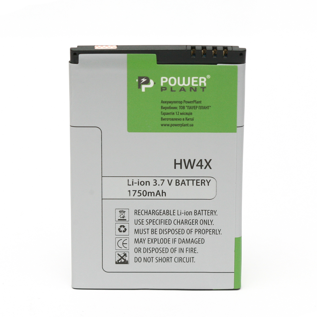 Купить Аккумулятор PowerPlant Motorola ATRIX 2 (HW4X) 1750mAh