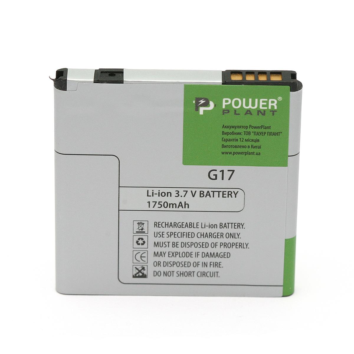 Купить Аккумулятор PowerPlant HTC G17 (BG86100) 1750mAh