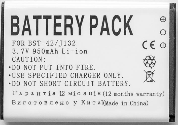 В наличии - Аккумулятор PowerPlant Sony Ericsson J132 (BST-42) 950mAh цена, характеристики