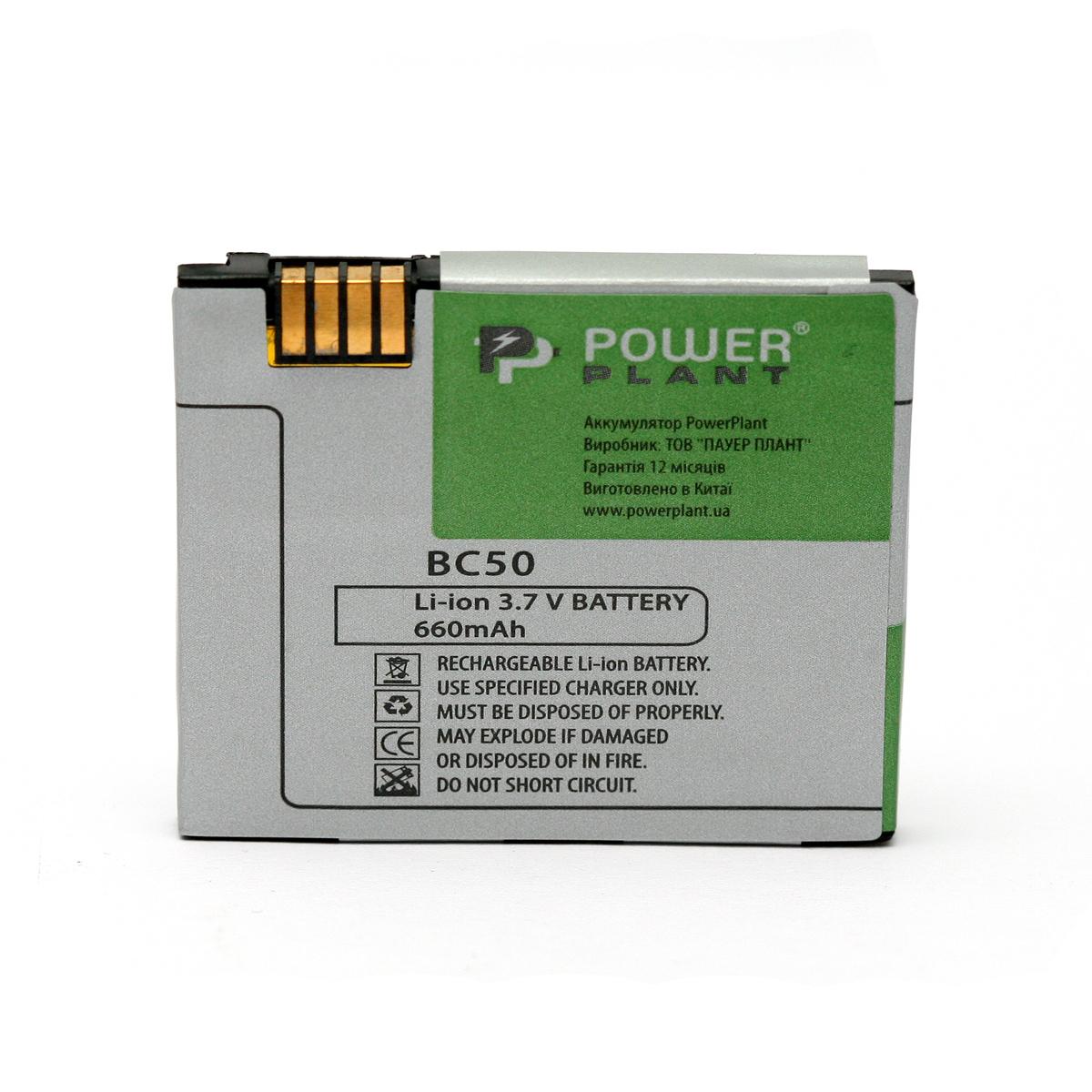 Купить Аккумулятор PowerPlant Motorola L2, L8 (BC50) 660mAh