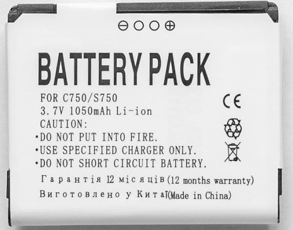 Купить Аккумулятор PowerPlant HTC C750 (KIIO160) 1050mAh