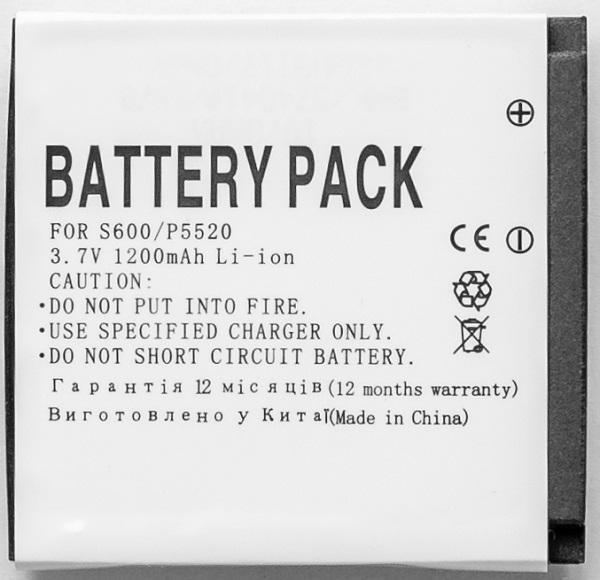 Купить Аккумулятор PowerPlant HTC S600 (NIKI160) 1200mAh