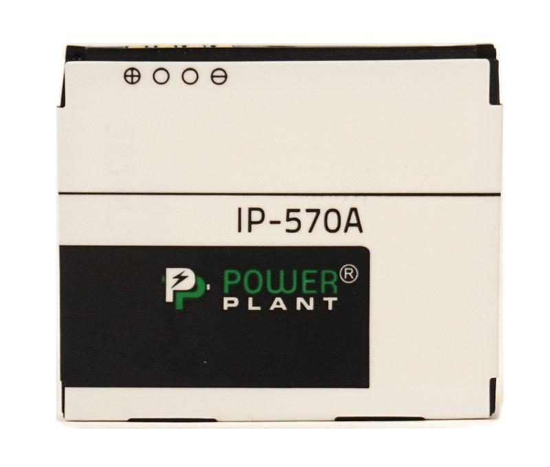 Купить Аккумулятор PowerPlant LG KP500 (LGIP-570A) 900mAh