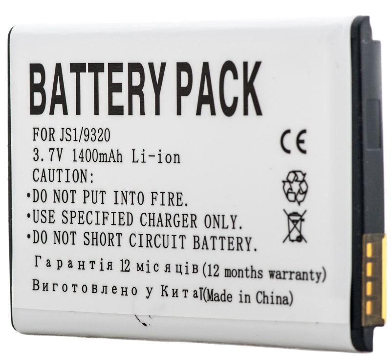 Купить Аккумулятор PowerPlant Blackberry 9320 (J-S1) 1400mAh