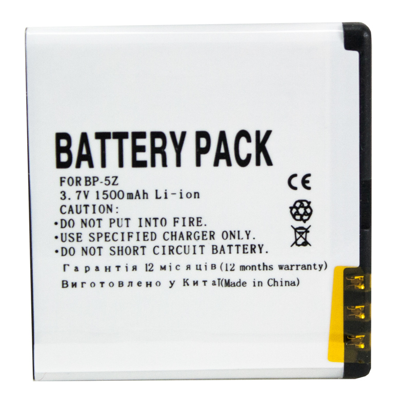 Купить Аккумулятор PowerPlant Nokia 700 (BP-5Z) 1500mAh