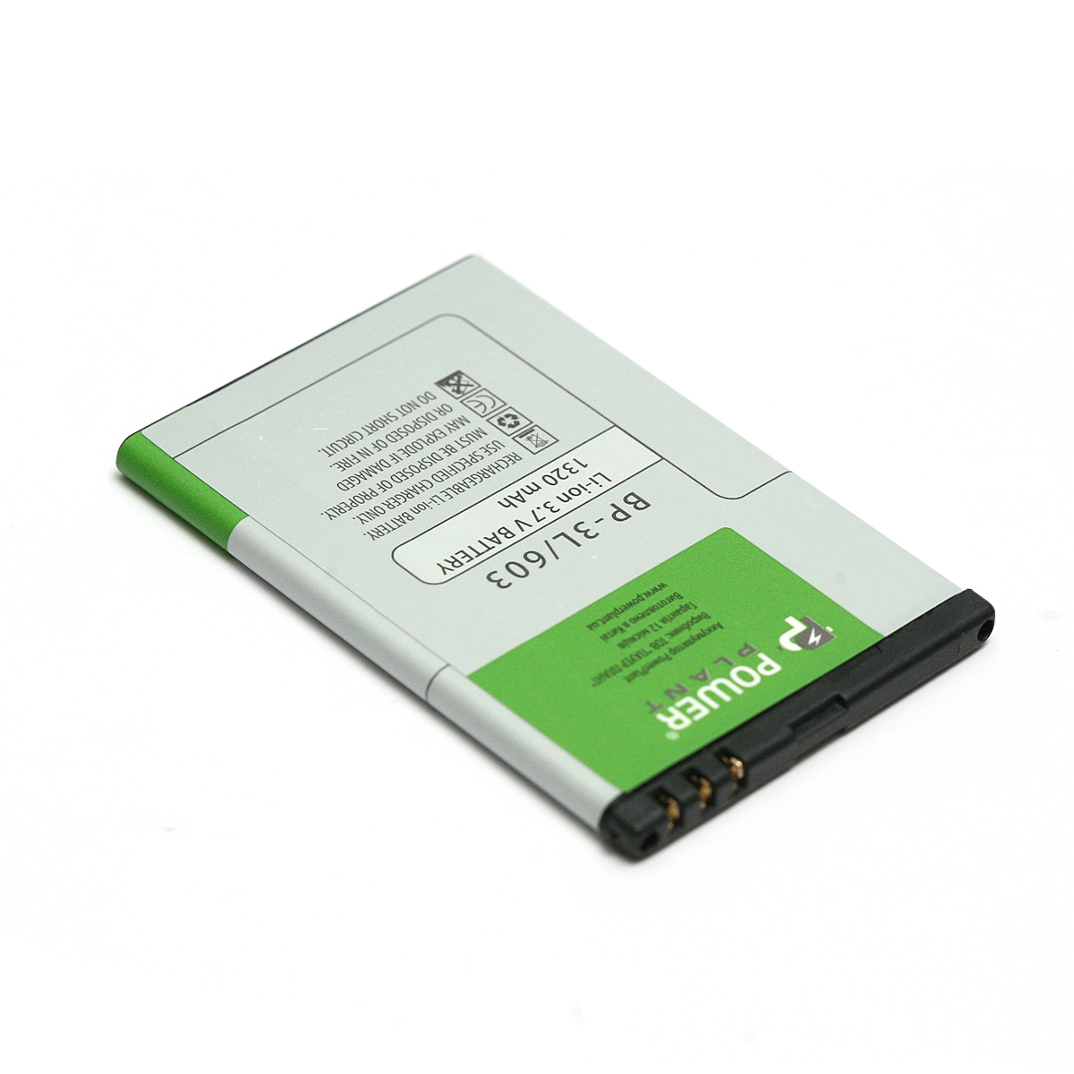 Купить Аккумулятор PowerPlant Nokia 603, 710 (BP-3L) 1320mAh