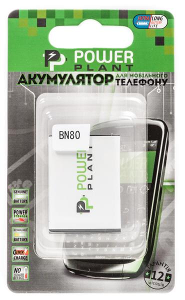 Купить Аккумулятор PowerPlant Motorola ME600 (BN80) 1700mAh