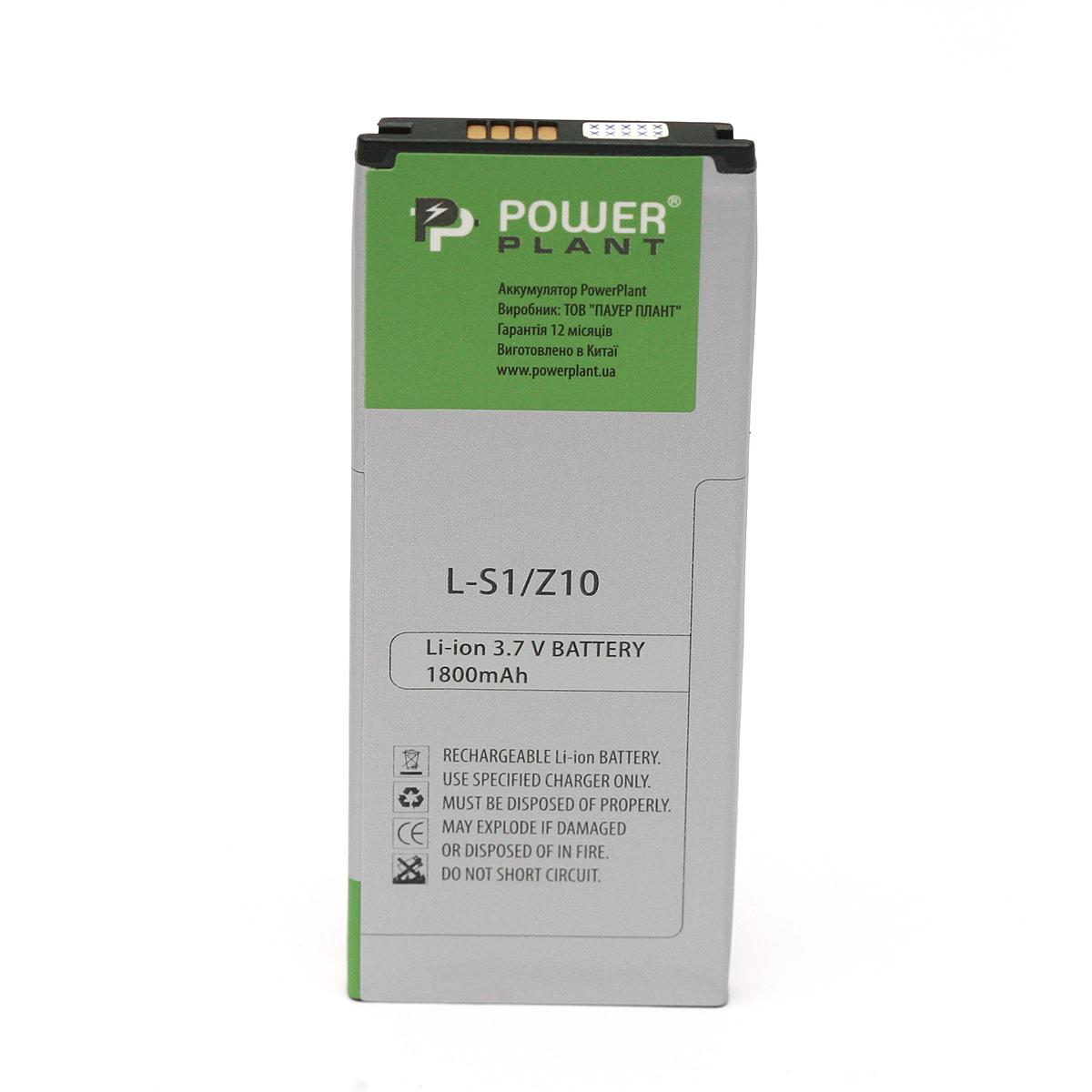 В наличии - Аккумулятор PowerPlant Blackberry Z10 (L-S1) 1800mAh цена, характеристики