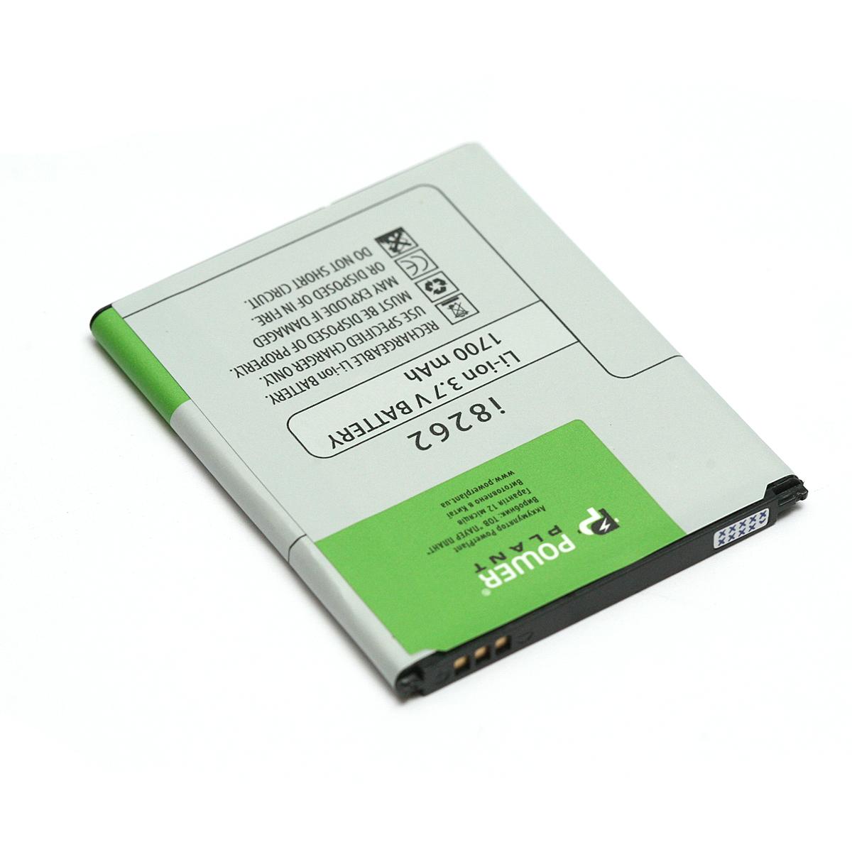 Купить Аккумулятор PowerPlant Samsung i8262D (EB425365LU) 1700mAh