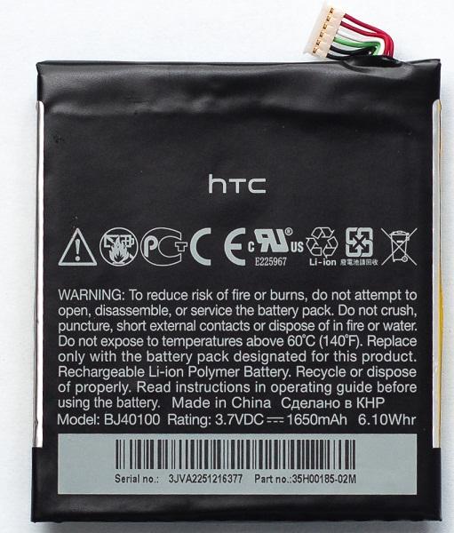 Купить Аккумулятор PowerPlant HTC One X (BJ40100) 1650mAh