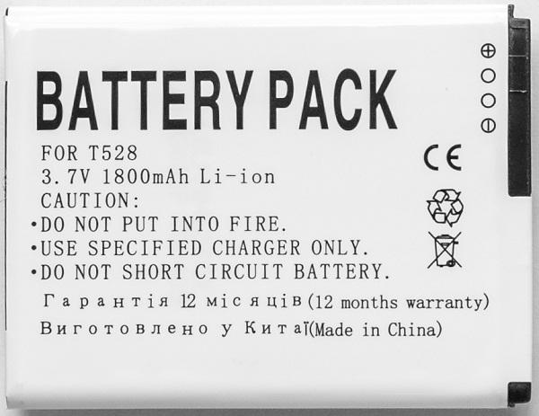 Купить Аккумулятор PowerPlant HTC ONE SC (T528) 1800mAh