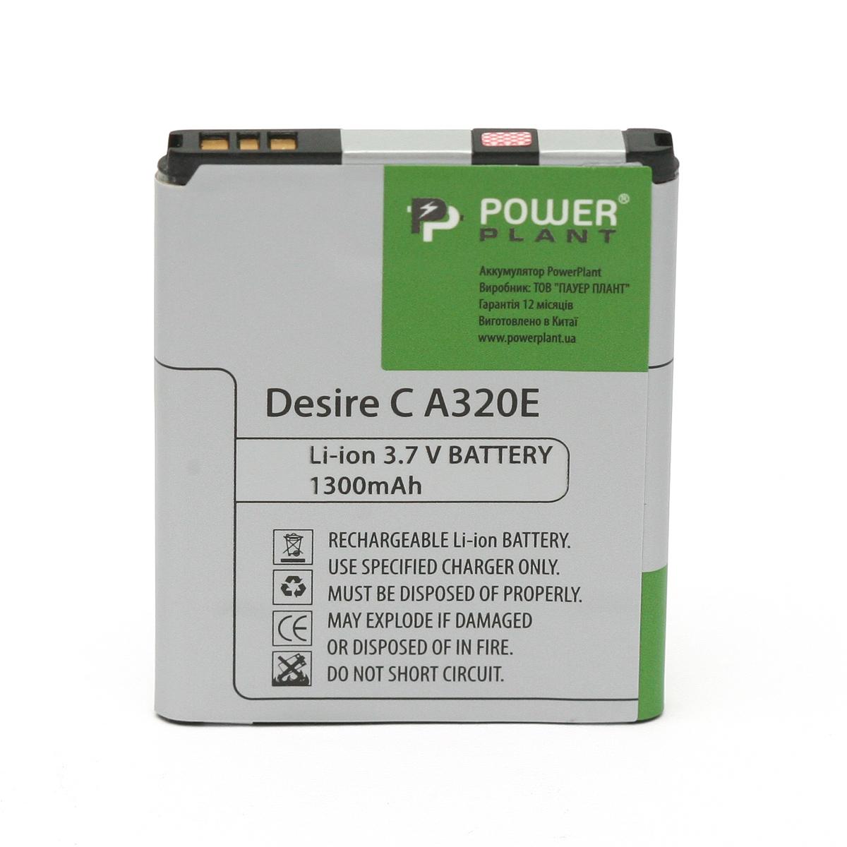 Купить Аккумулятор PowerPlant HTC Desire C A320E (BA S850) 1300mAh