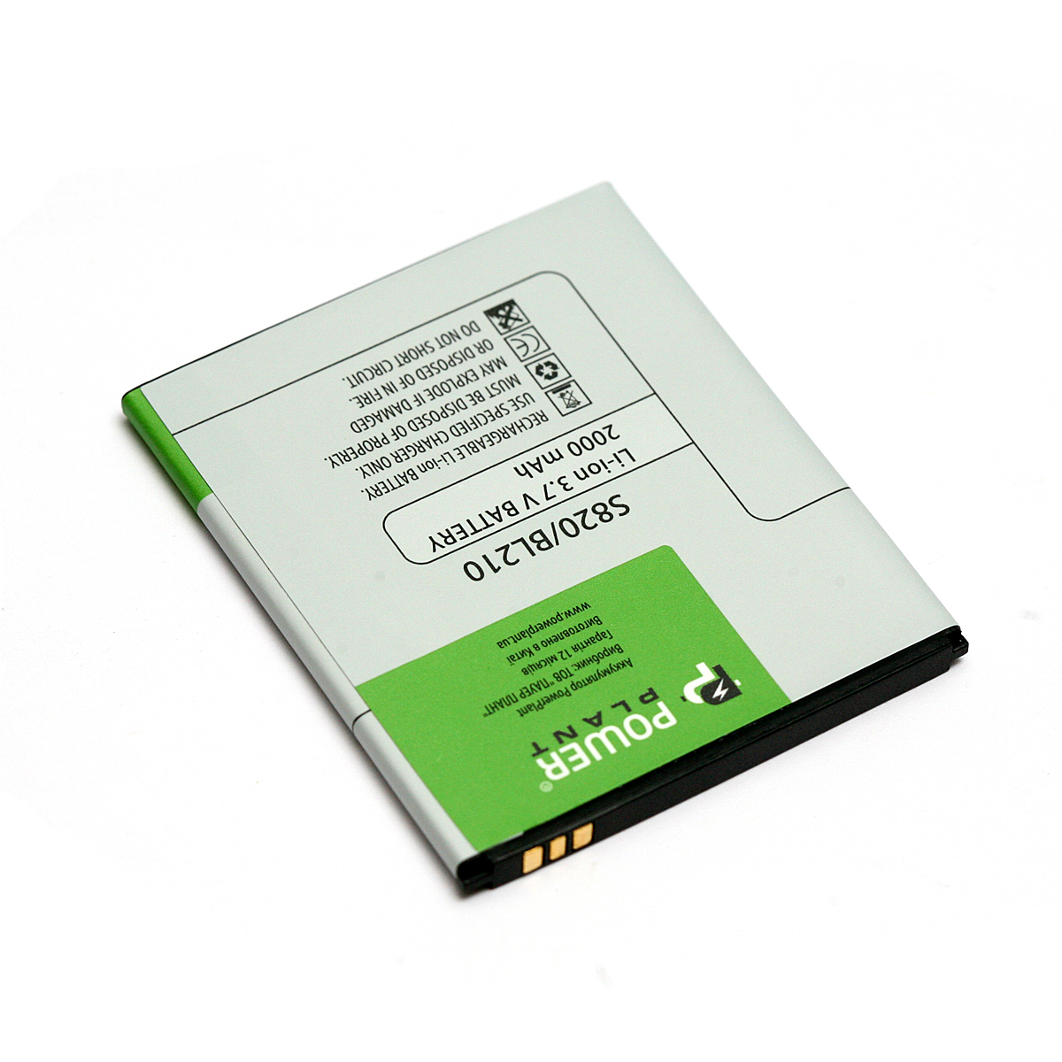 Купить Аккумулятор PowerPlant Lenovo S820 (BL210) 2000mAh