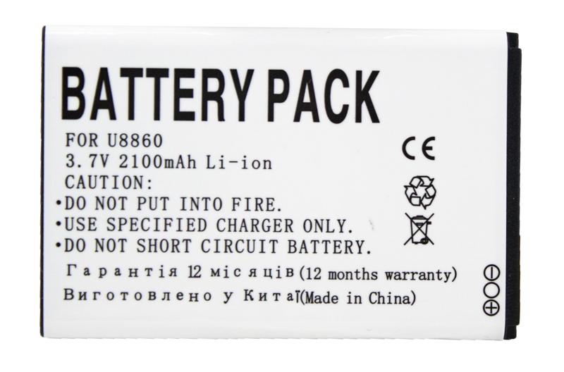 Купить Аккумулятор PowerPlant Huawei Honor U8860 (HB5F1H) 2100mAh