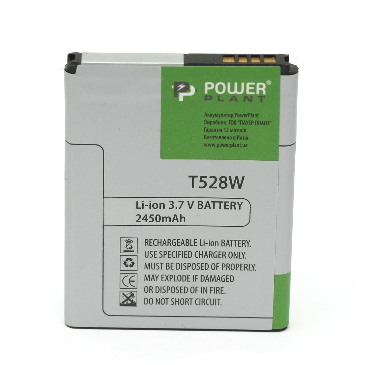 Купить Аккумулятор PowerPlant HTC One SU (PM60120) 2450mAh