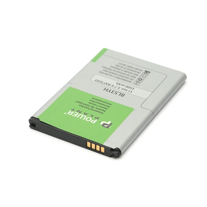 Купить Аккумулятор PowerPlant LG G3 (BL-53YH) 3500mAh