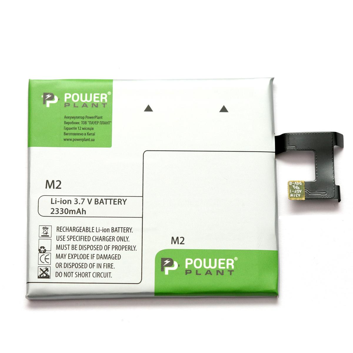 Купить Аккумулятор PowerPlant Sony Xperia M2 (LIS1502ERPC) 2330mAh