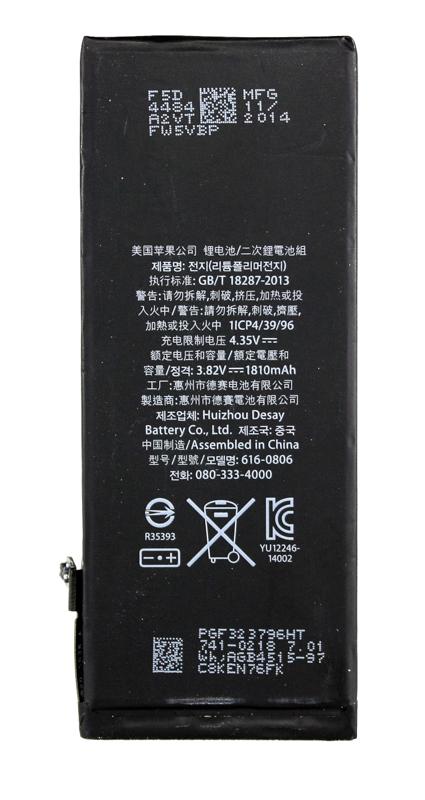 Купить Аккумулятор PowerPlant Apple iPhone 6 (616-0806) 1810mAh