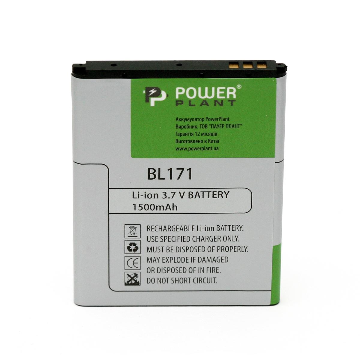 Купить Аккумулятор PowerPlant Lenovo A680 (BL171) 1500mAh