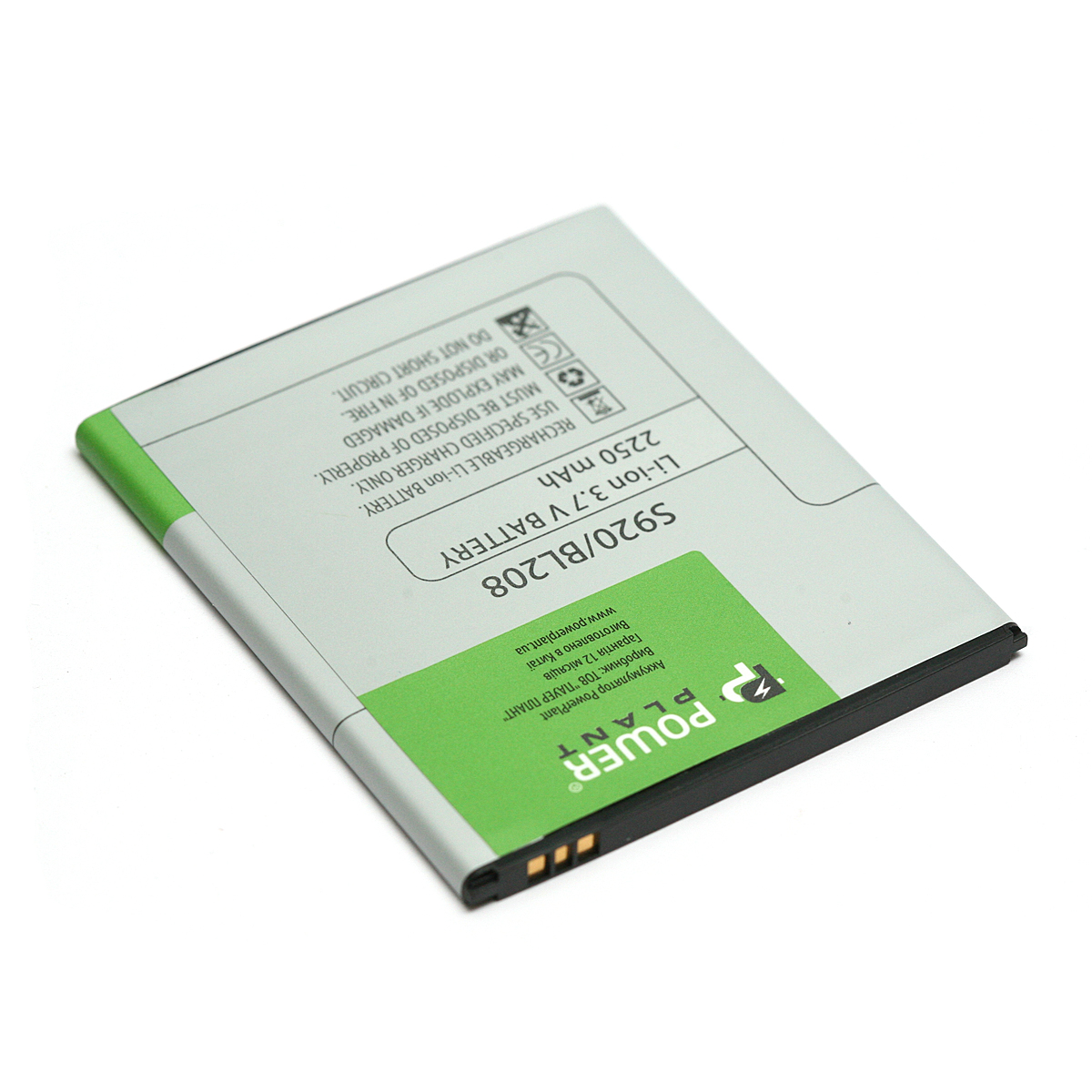 Купить Аккумулятор PowerPlant Lenovo S920 (BL208) 2250mAh