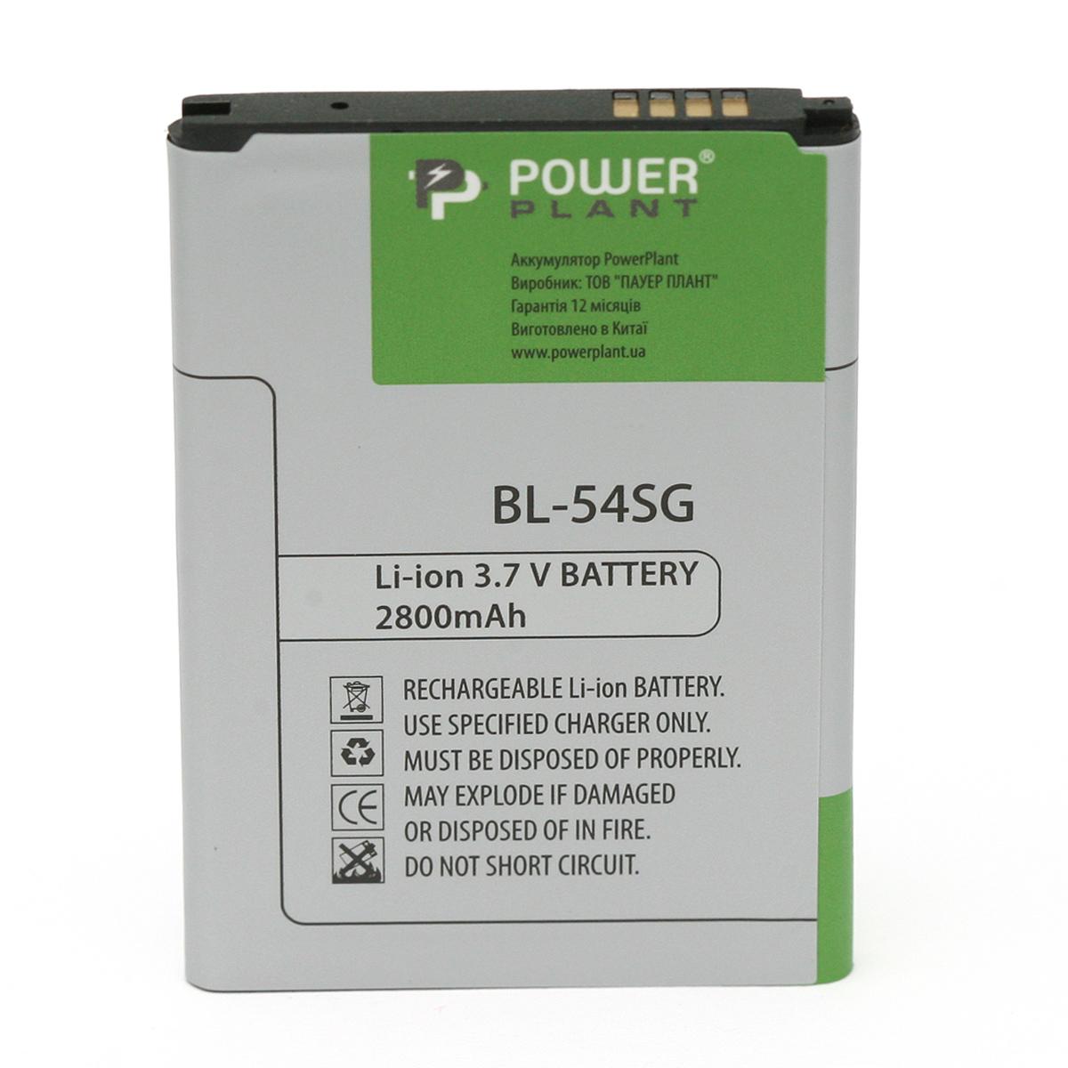 Купить Аккумулятор PowerPlant LG G2 (BL-54SG) 2800mAh