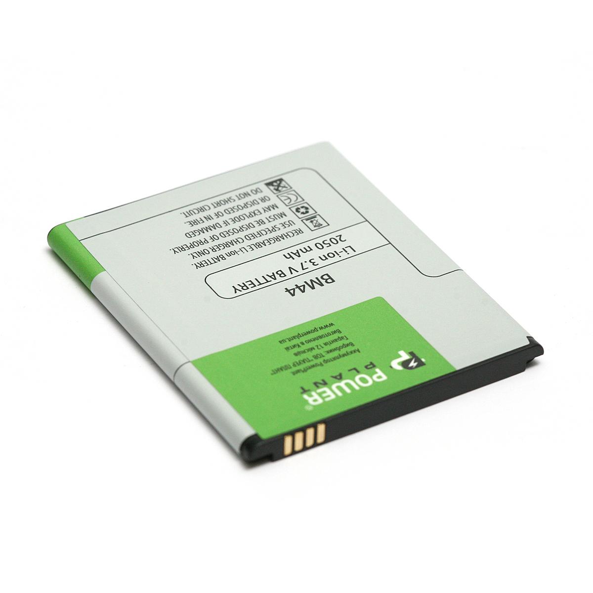 Купить Аккумулятор PowerPlant Xiaomi Redmi 2 (BM44) 2050mAh
