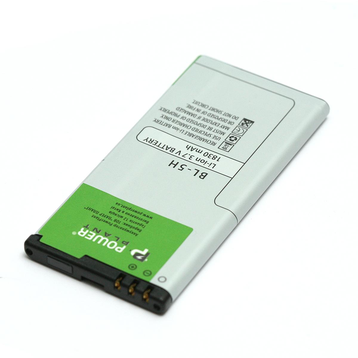 Купить Аккумулятор PowerPlant Nokia Lumia 630 (BL-5H) 1830mAh