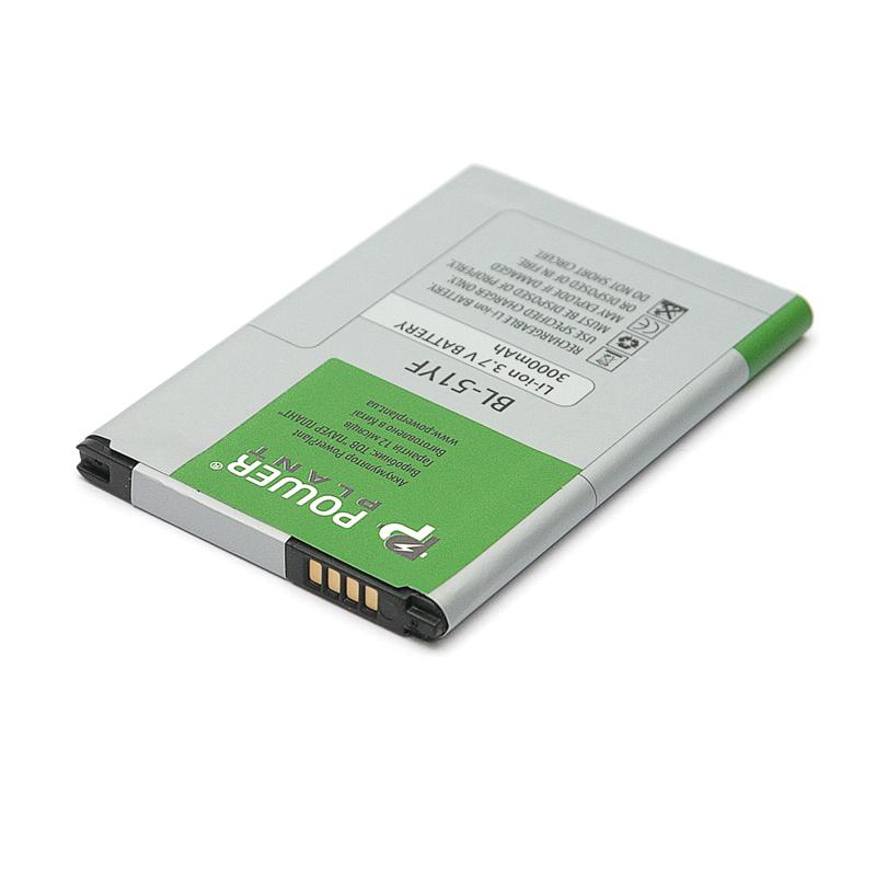 Купить Аккумулятор PowerPlant LG G4 Dual-LTE (BL-51YF) 3000mAh