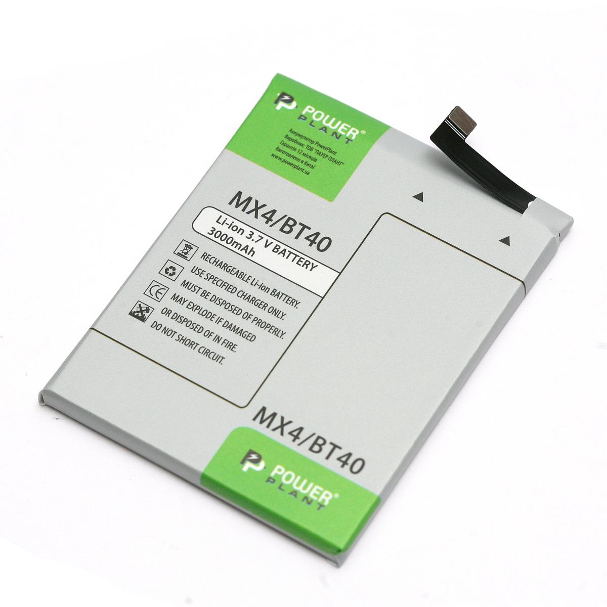 Купить Аккумулятор PowerPlant Meizu MX4 (BT40) 3000mAh