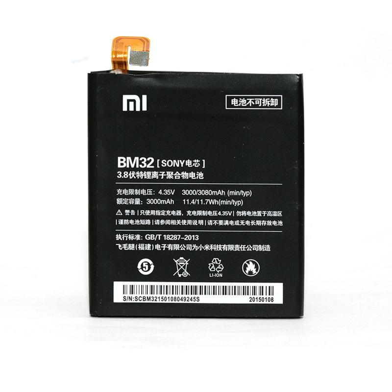 Купить Аккумулятор PowerPlant Xiaomi Mi4i (BM32) 3000mAh