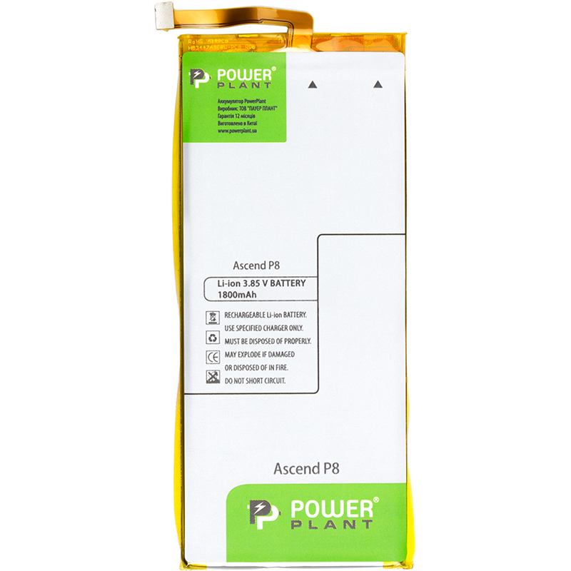 Купить Аккумулятор PowerPlant Huawei Ascend P8 (HB3447A9EBW) 2600mAh