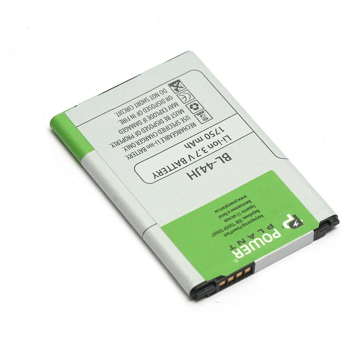 Купить Аккумулятор PowerPlant LG E460 Optimus L5 II (BL-44JH) 1750mAh