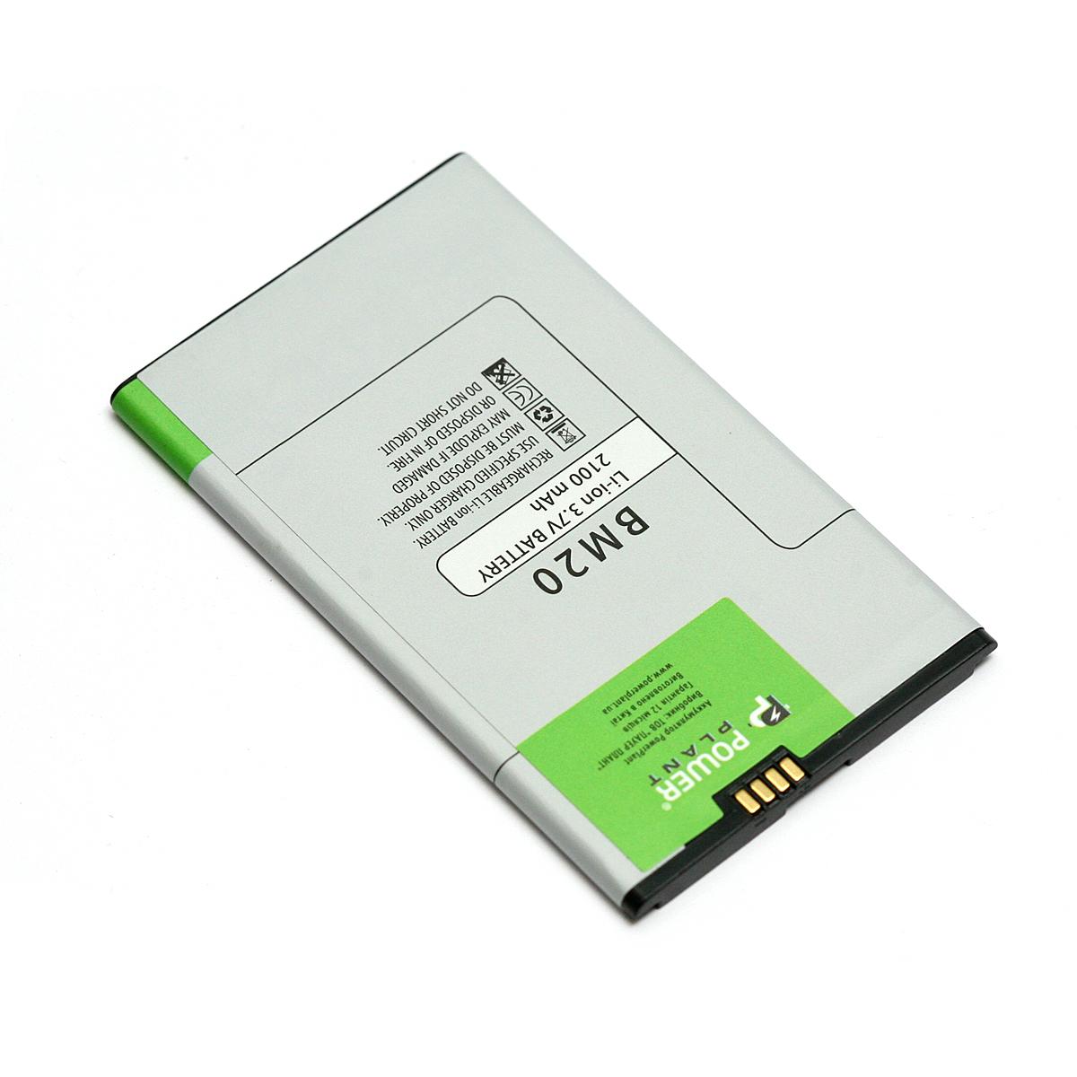 Купить Аккумулятор PowerPlant Xiaomi Mi2, Mi2s, M2 (BM20) 2100mAh