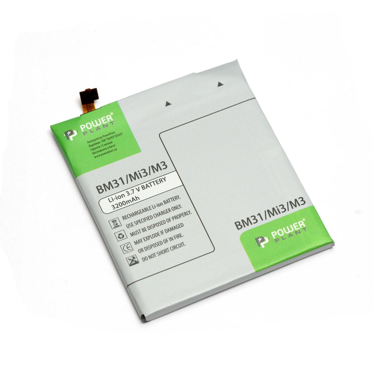 Купить Аккумулятор PowerPlant Xiaomi Mi3, M3 (BM31) 3200mAh