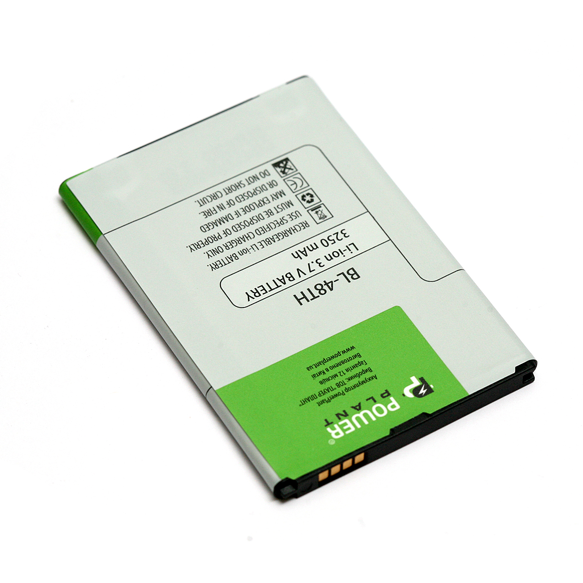 Купить Аккумулятор PowerPlant LG E940 Optimus G Pro (BL-48TH) 3250mAh
