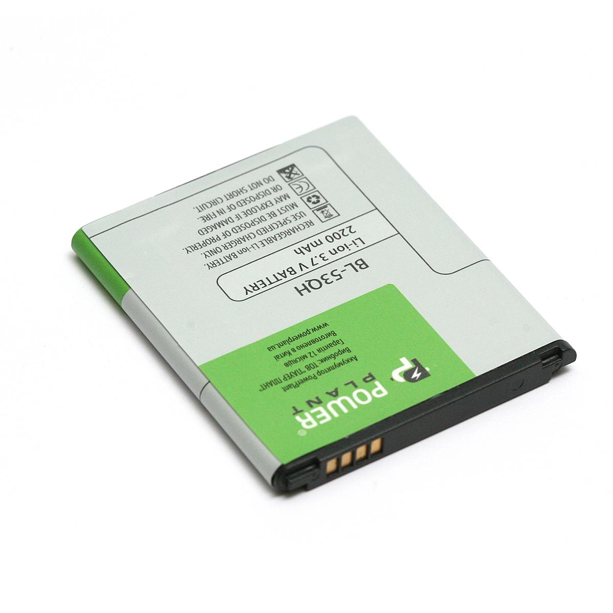 Купить Аккумулятор PowerPlant LG Optimus L9 (BL-53QH) 2200mAh