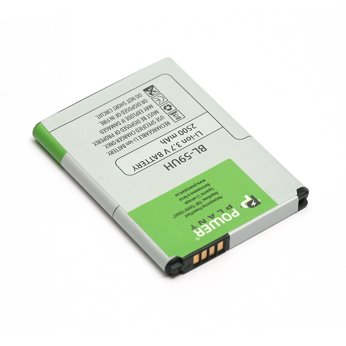 Купить Аккумулятор PowerPlant LG G2 mini D618 (BL-59UH) 2500mAh