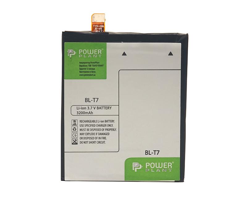 Купить Аккумулятор PowerPlant LG D802 Optimus G2 (BL-T7) 3200mAh