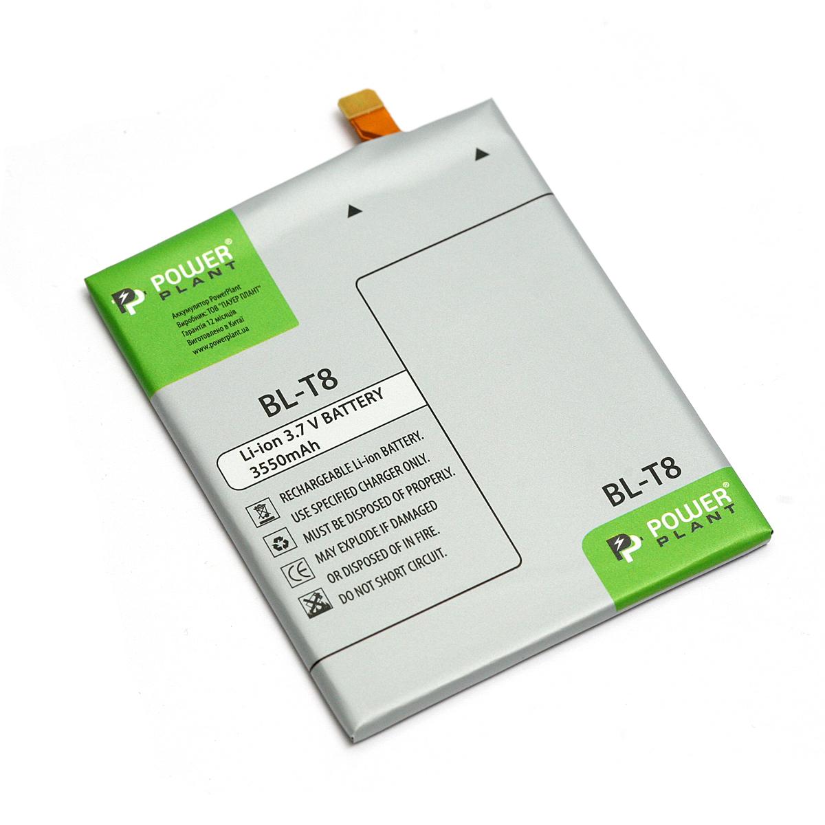 Купить Аккумулятор PowerPlant LG G Flex (BL-T8) 3550mAh