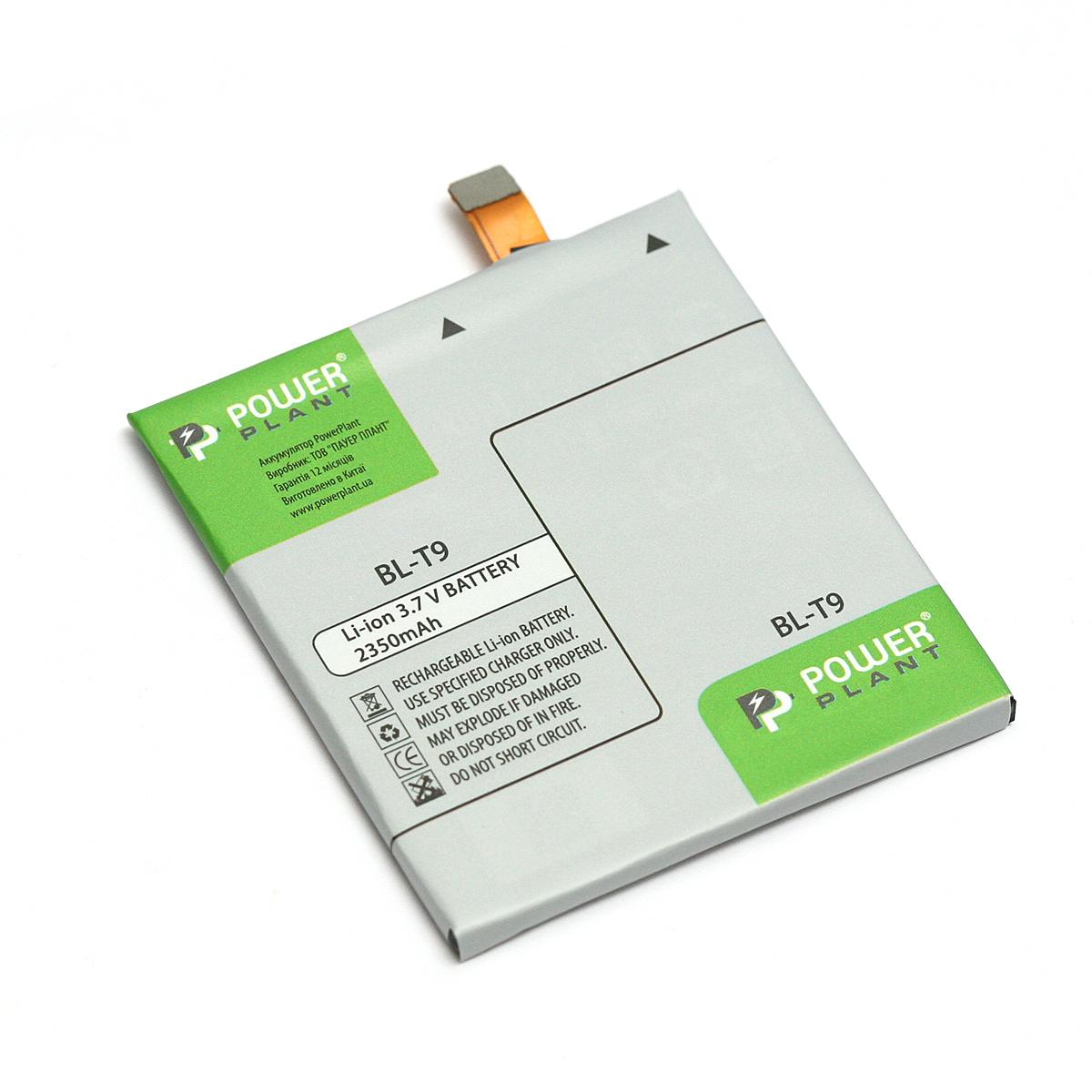 Купить Аккумулятор PowerPlant LG Nexus 5 D820, D821 (BL-T9) 2350mAh