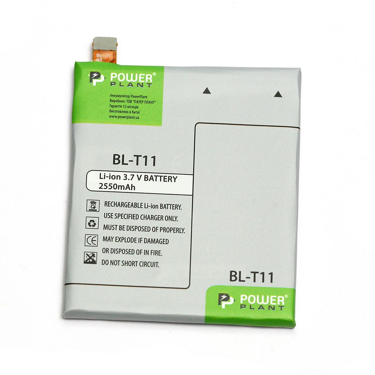 Купить Аккумулятор PowerPlant LG G Flex (BL-T11) 2550mAh