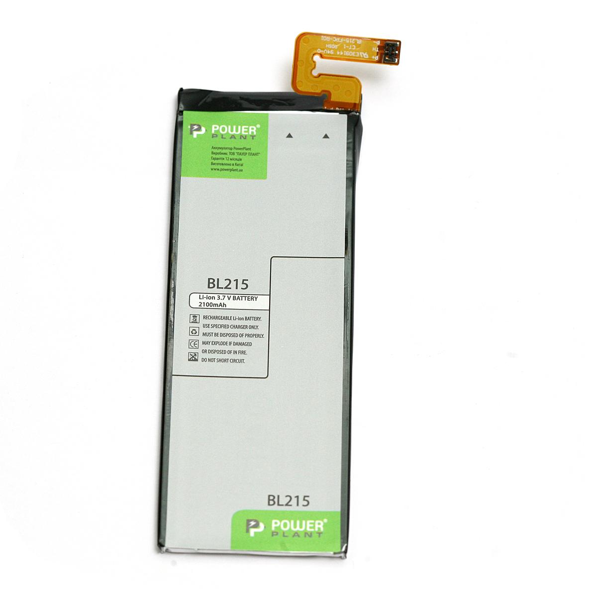 Купить Аккумулятор PowerPlant Lenovo S968T (BL215) 2100mAh