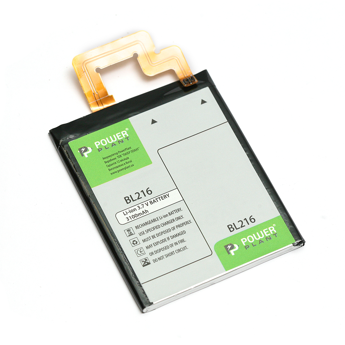 Купить Аккумулятор PowerPlant Lenovo K910 (BL216) 3100mAh