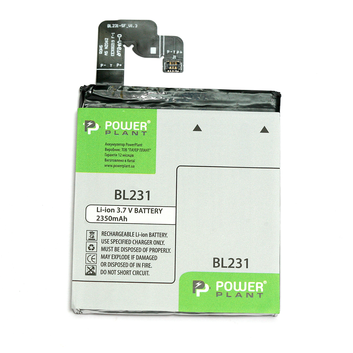 Купить Аккумулятор PowerPlant Lenovo VIBE X2 (BL231) 2350mAh