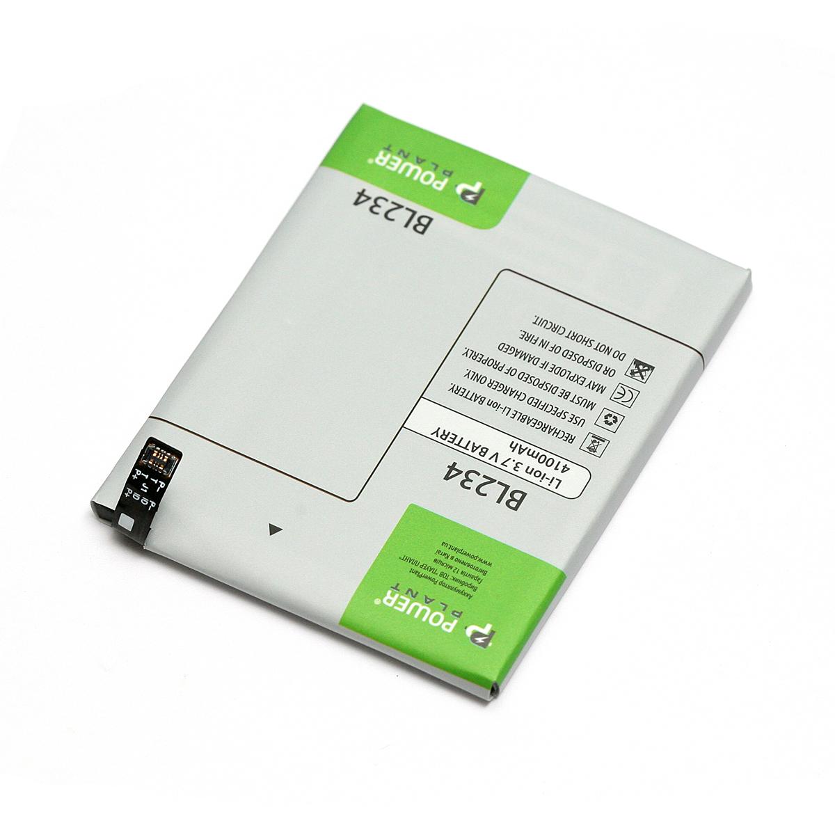 Купить Аккумулятор PowerPlant Lenovo P70A (BL234) 4100mAh