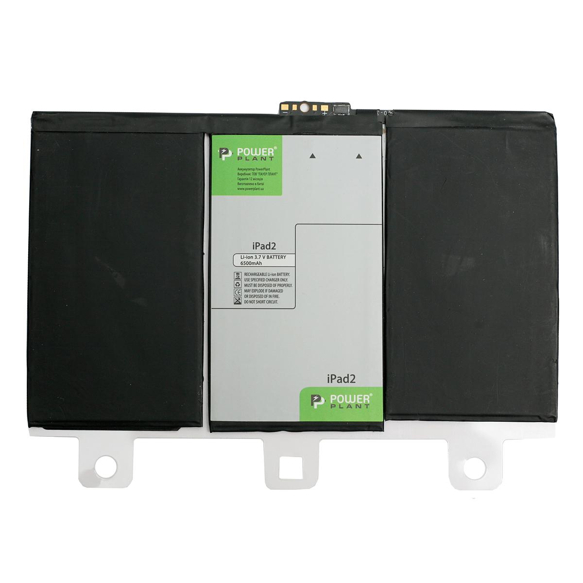Купить Аккумулятор PowerPlant APPLE iPad 2 6500mAh